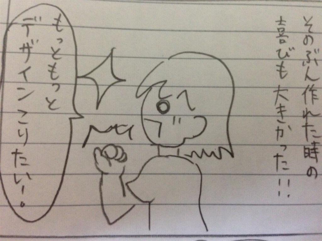 f:id:akidaisuki1127:20170617235306j:image