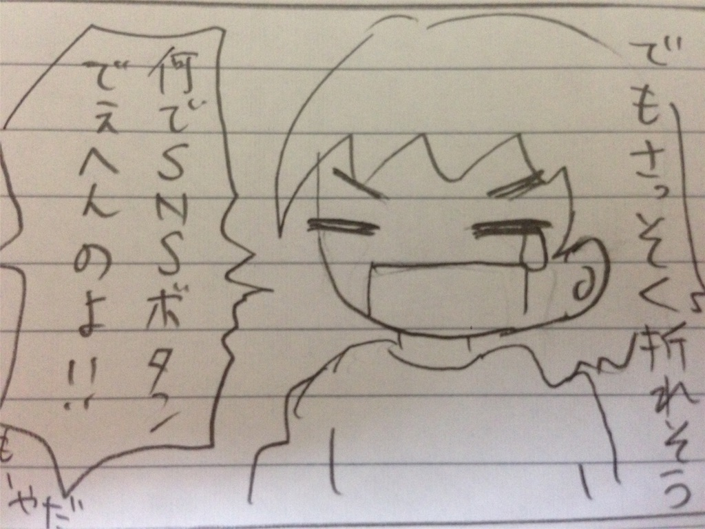 f:id:akidaisuki1127:20170617235422j:image