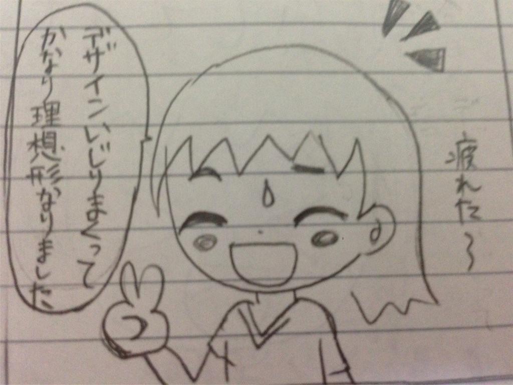 f:id:akidaisuki1127:20170618223956j:image