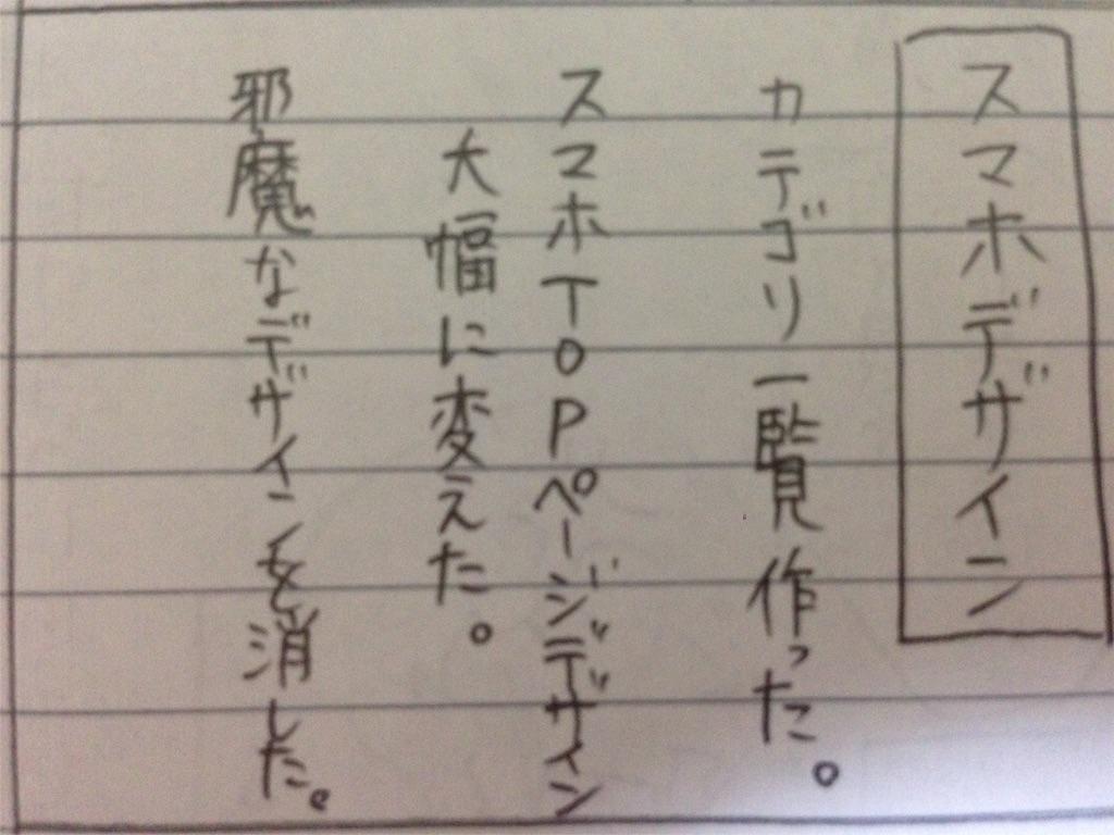 f:id:akidaisuki1127:20170618224001j:image