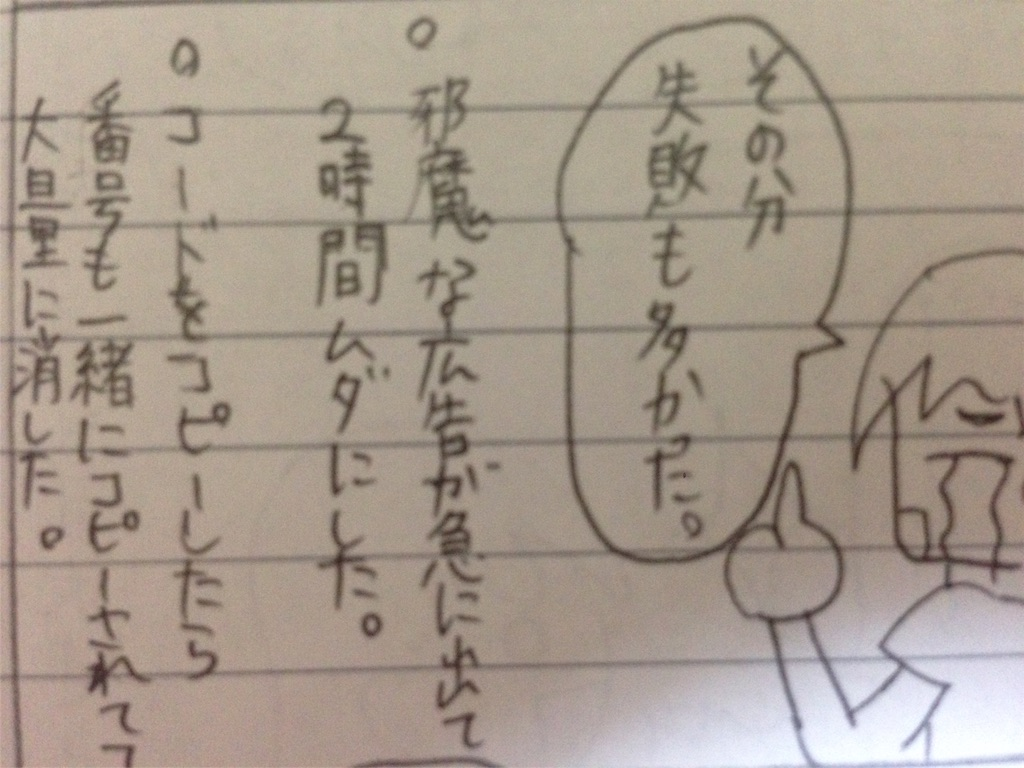 f:id:akidaisuki1127:20170618224007j:image