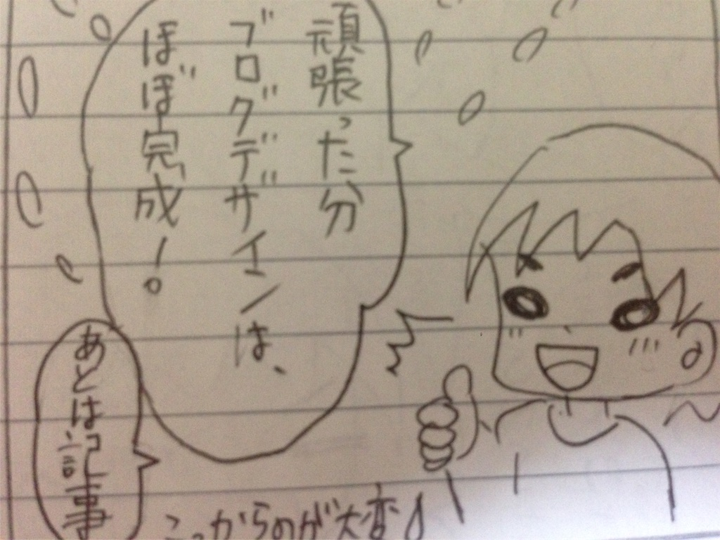 f:id:akidaisuki1127:20170618224010j:image