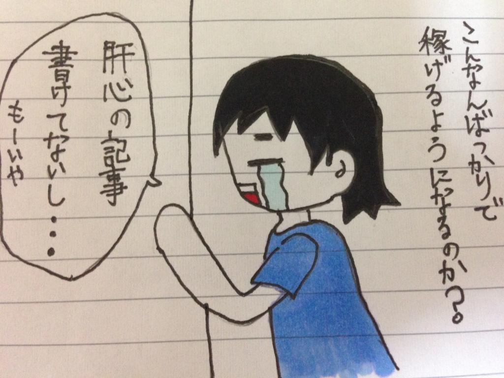 f:id:akidaisuki1127:20170702222132j:plain