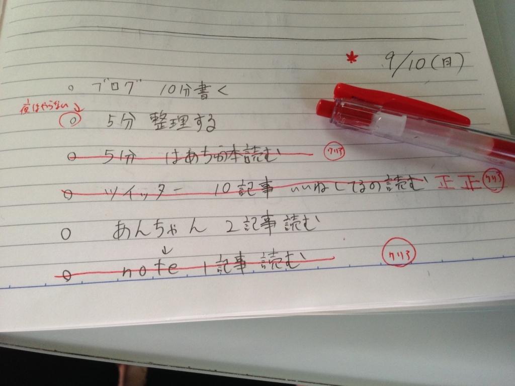 f:id:akidaisuki1127:20170910174954j:plain