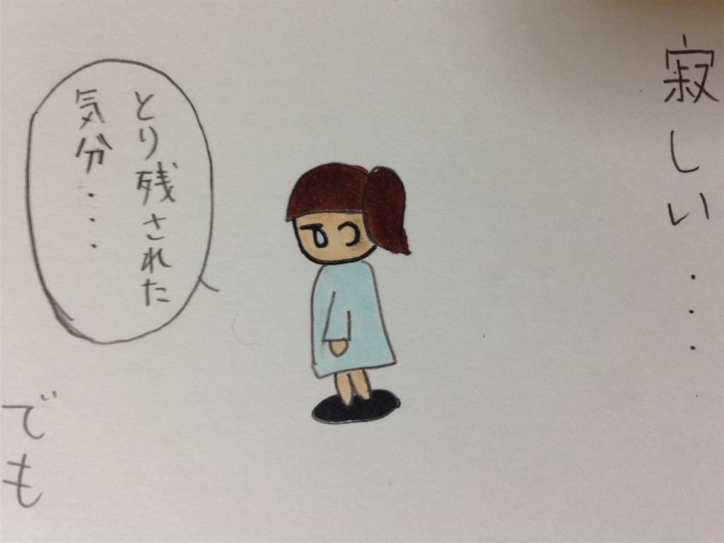 f:id:akidaisuki1127:20171004232111j:image