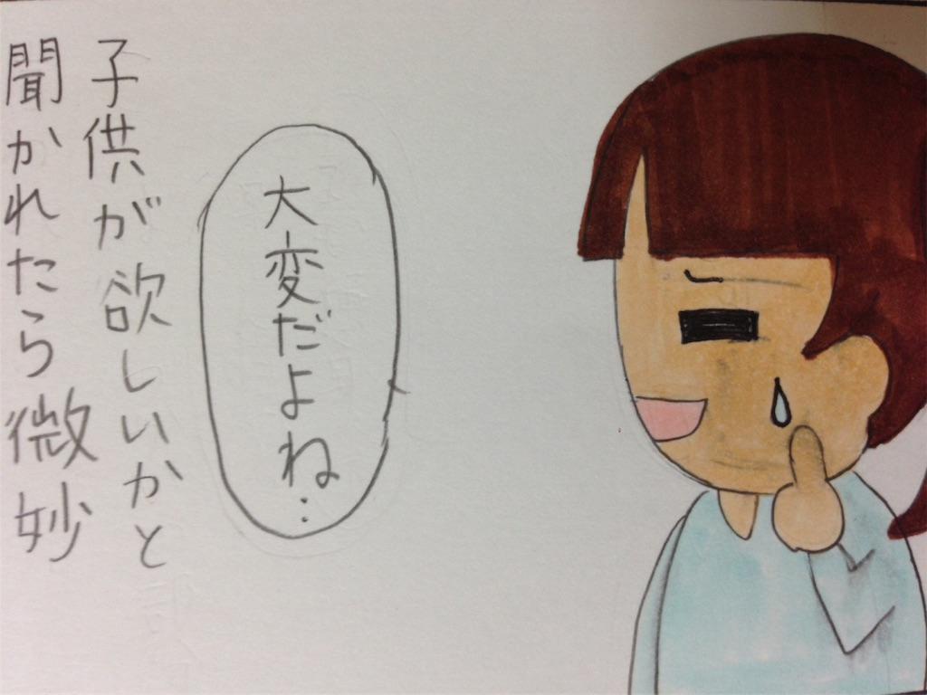 f:id:akidaisuki1127:20171004232134j:image