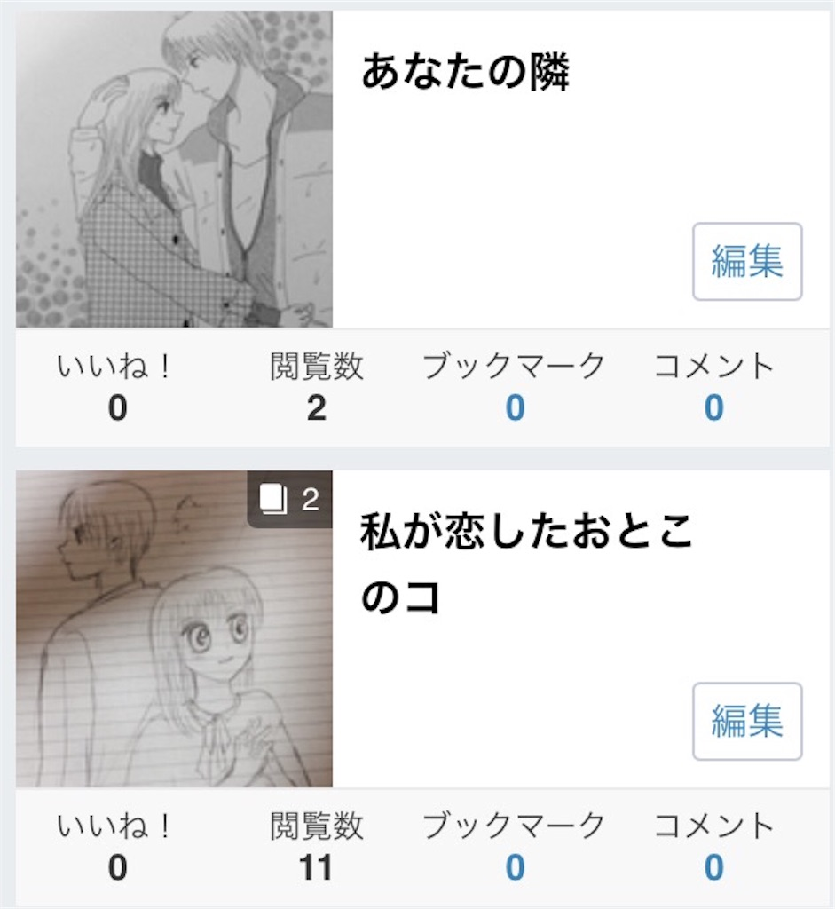 f:id:akidaisuki1127:20171102235821j:image
