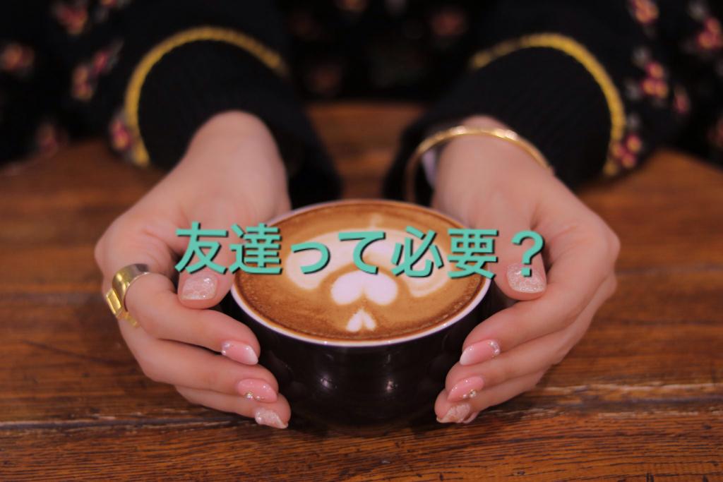 f:id:akidaisuki1127:20180305001509j:plain