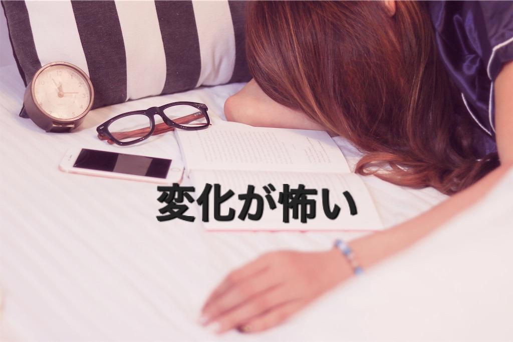 f:id:akidaisuki1127:20180310235038j:image