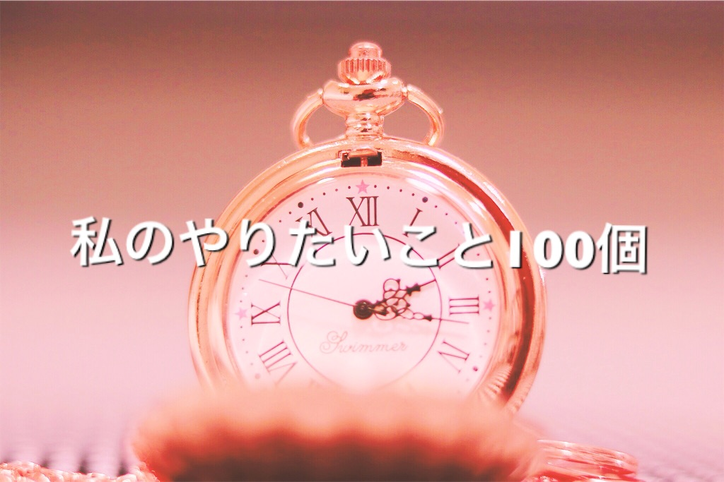f:id:akidaisuki1127:20180311000925j:image
