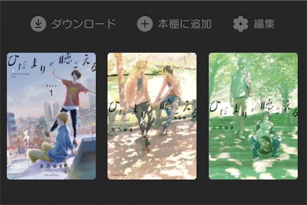f:id:akidaisuki1127:20180319235752j:image