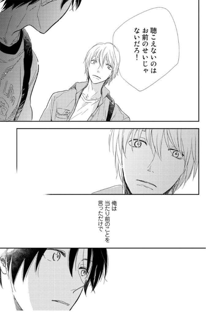 f:id:akidaisuki1127:20180320232325j:image