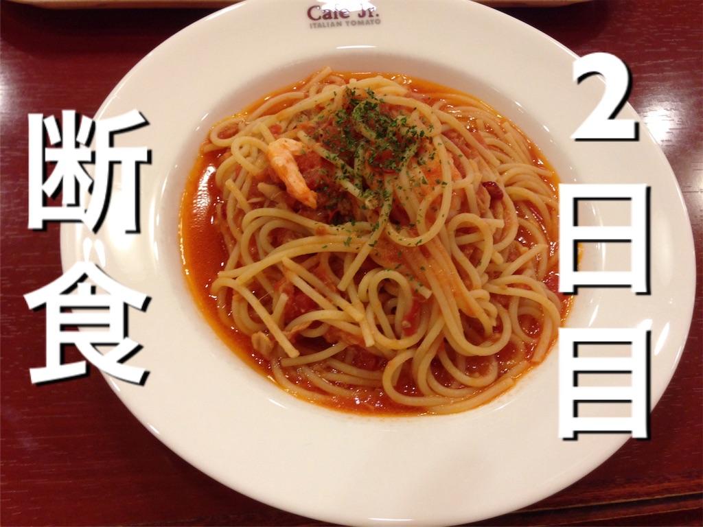 f:id:akidaisuki1127:20180515095712j:image