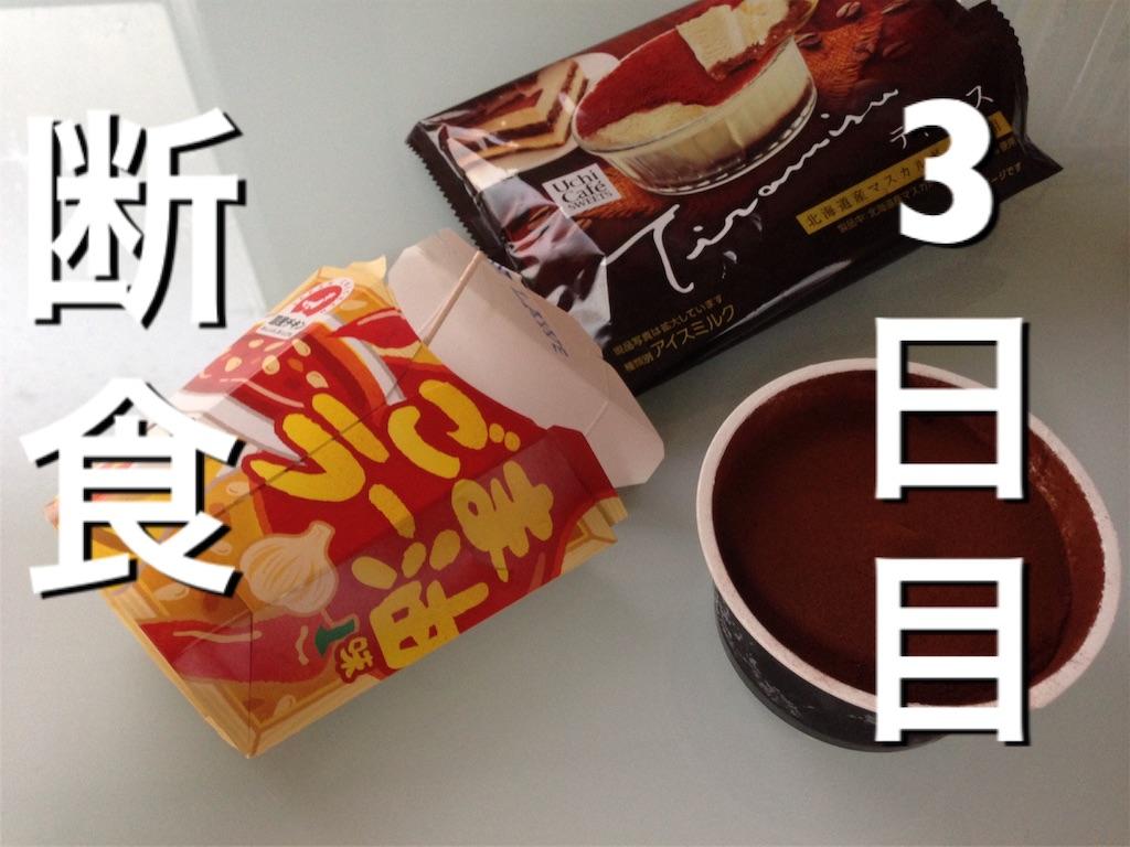 f:id:akidaisuki1127:20180516160746j:image
