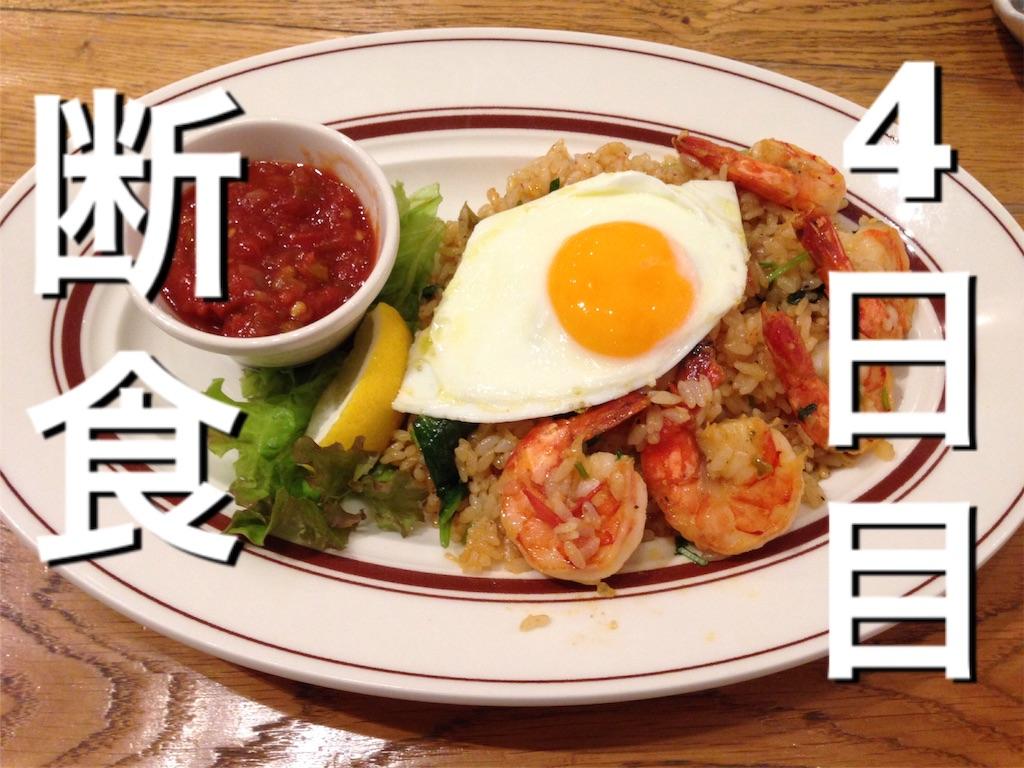 f:id:akidaisuki1127:20180517174739j:image