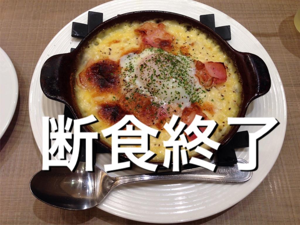 f:id:akidaisuki1127:20180518232032j:image