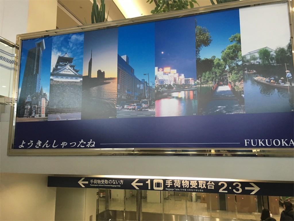 f:id:akie1000:20151211200532j:image
