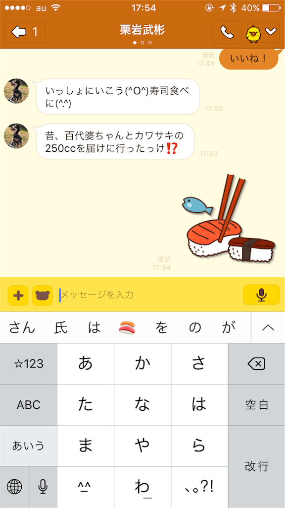 f:id:akie1000:20170520180910p:image