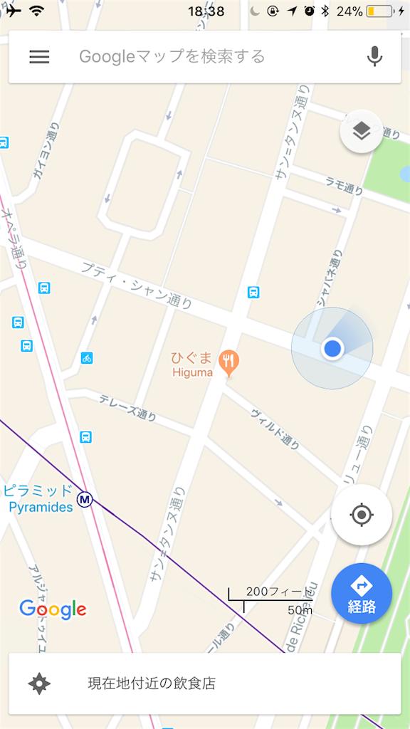 f:id:akie1000:20180124064807p:image