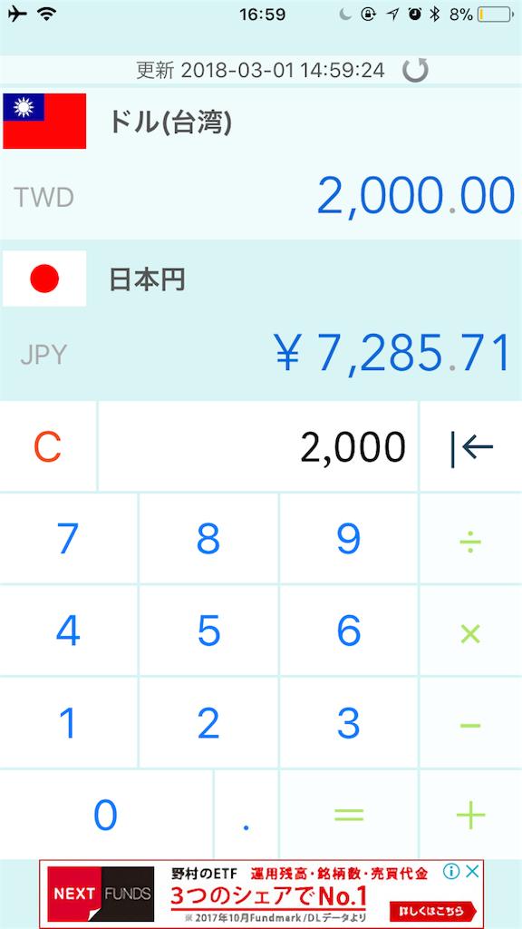 f:id:akie1000:20180302083648p:image