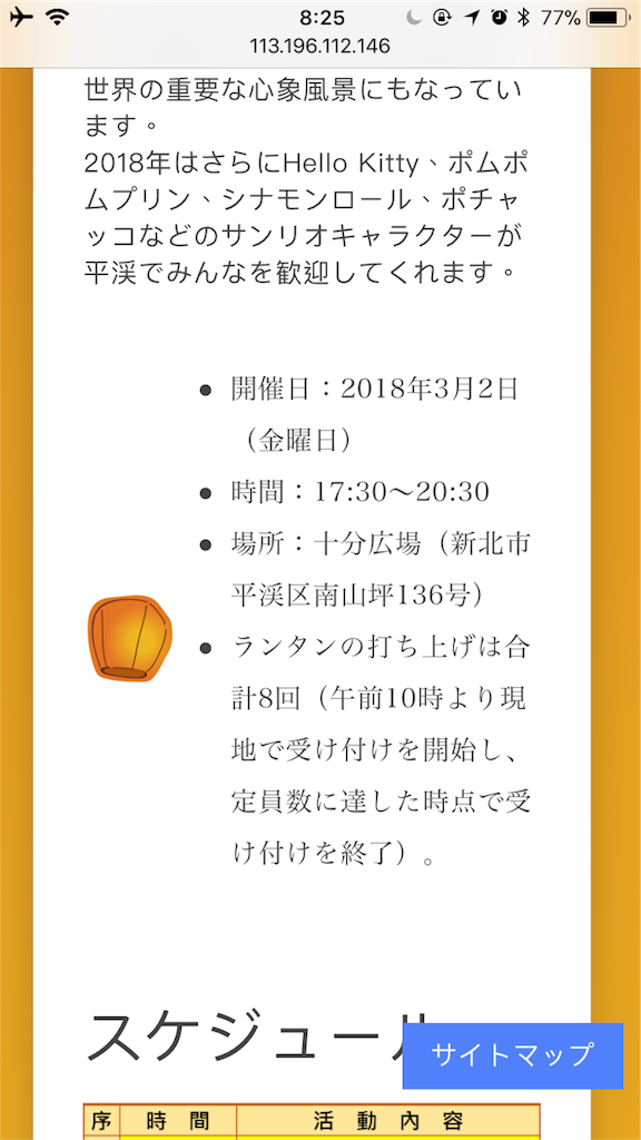 f:id:akie1000:20180320225909p:image