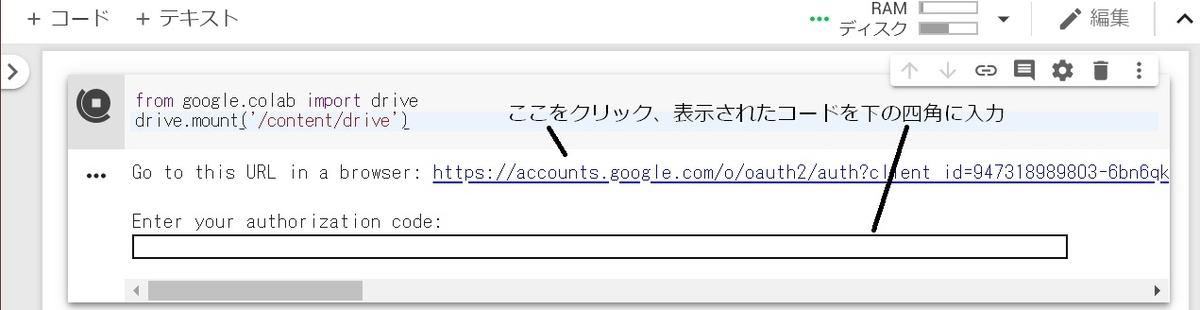 f:id:akifukka:20191014180230j:plain