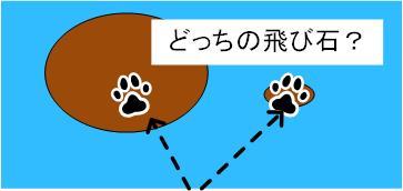 f:id:akifukka:20200121192727j:plain