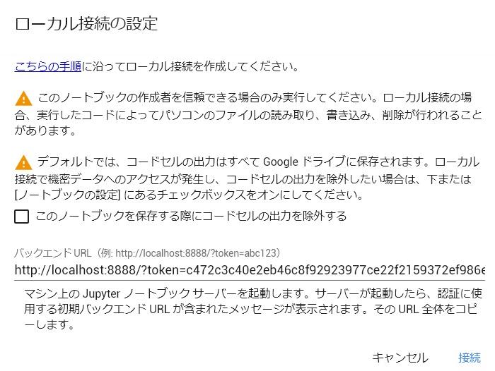 f:id:akifukka:20200127215733j:plain