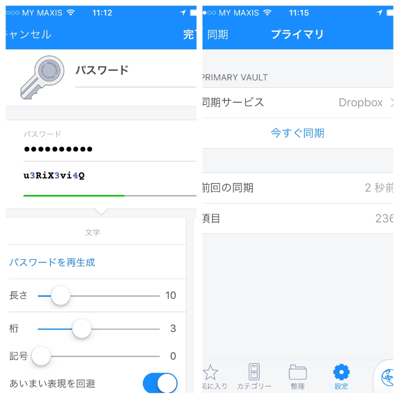 f:id:akifumi-ichiki:20160605130022j:plain