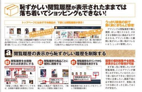 f:id:akifumi-ichiki:20161020150916p:plain