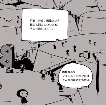 f:id:akifumi-ichiki:20161020151101p:plain