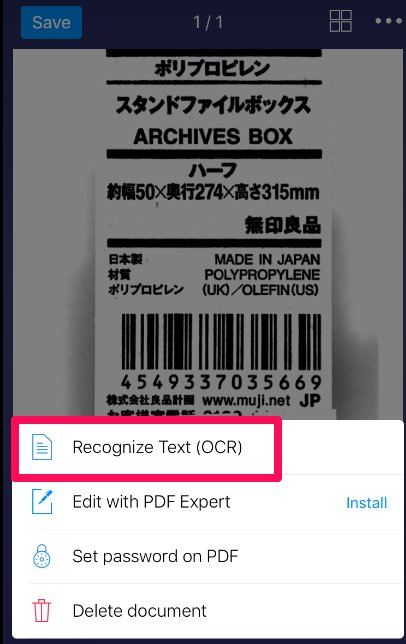 f:id:akifumi-ichiki:20161128151529p:plain