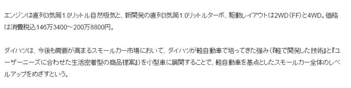 f:id:akifumi-ichiki:20161128152203p:plain