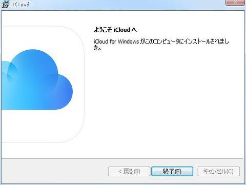 f:id:akifumi-ichiki:20161128152900p:plain