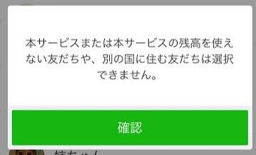 f:id:akifumi-ichiki:20161128153525p:plain