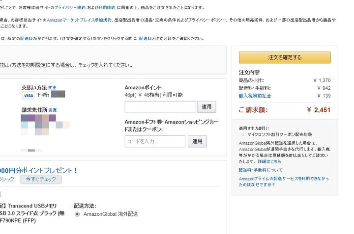 f:id:akifumi-ichiki:20161128153715p:plain