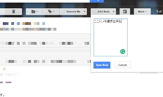 f:id:akifumi-ichiki:20161130162257p:plain