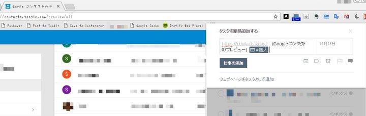 f:id:akifumi-ichiki:20161209115831p:plain