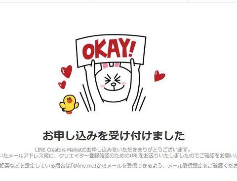 f:id:akifumi-ichiki:20161217115533p:plain