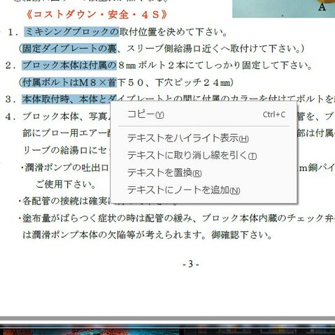 f:id:akifumi-ichiki:20170107132133p:plain