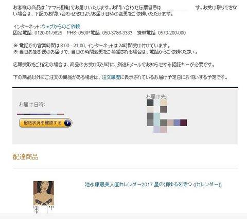 f:id:akifumi-ichiki:20170107132359p:plain