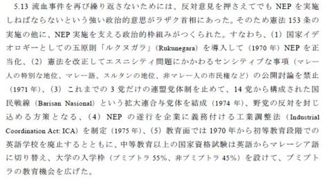f:id:akifumi-ichiki:20170126195651p:plain