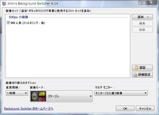 f:id:akifumi-ichiki:20170419110111p:plain
