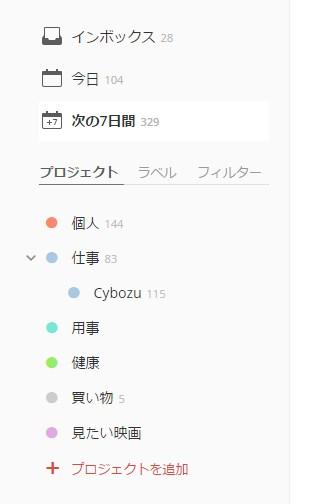 f:id:akifumi-ichiki:20170505155518p:plain