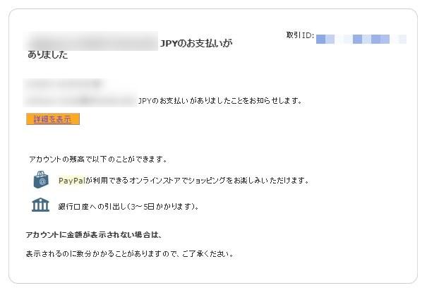 f:id:akifumi-ichiki:20170517134720p:plain