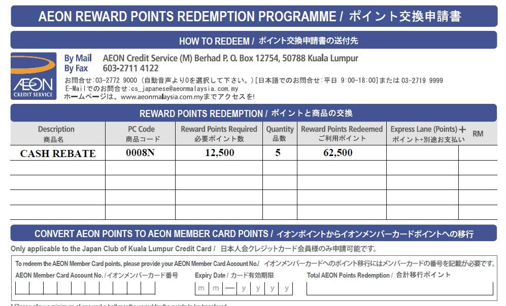 f:id:akifumi-ichiki:20170602123804p:plain