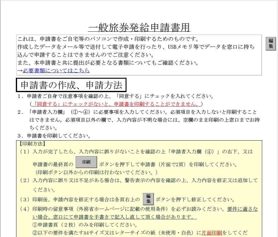 f:id:akifumi-ichiki:20170818184033p:plain