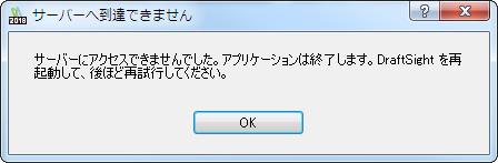 f:id:akifumi-ichiki:20180605144230p:plain