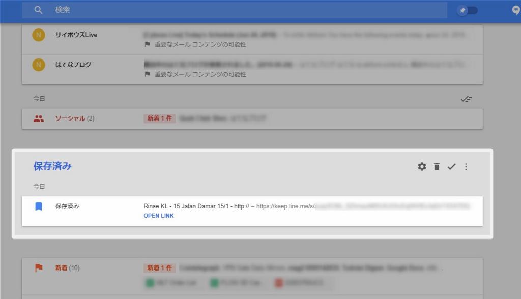 f:id:akifumi-ichiki:20180624172324p:plain