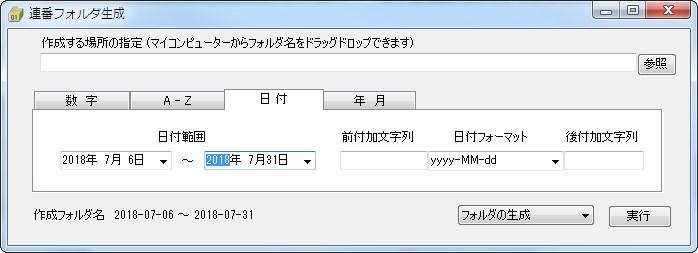 f:id:akifumi-ichiki:20180706124516p:plain